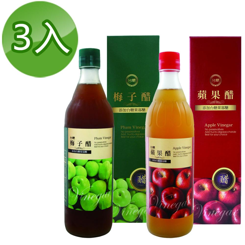送黑面膜*1片【台糖】水果醋600ml(蘋果醋*3瓶+梅子醋*3瓶)