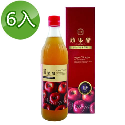 送黑面膜*1片【台糖】蘋果醋600ml(6瓶/組)