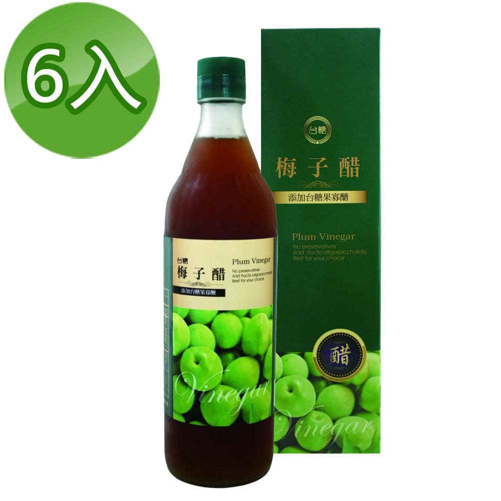 送黑面膜*1片【台糖】梅子醋600ml(6瓶/組)