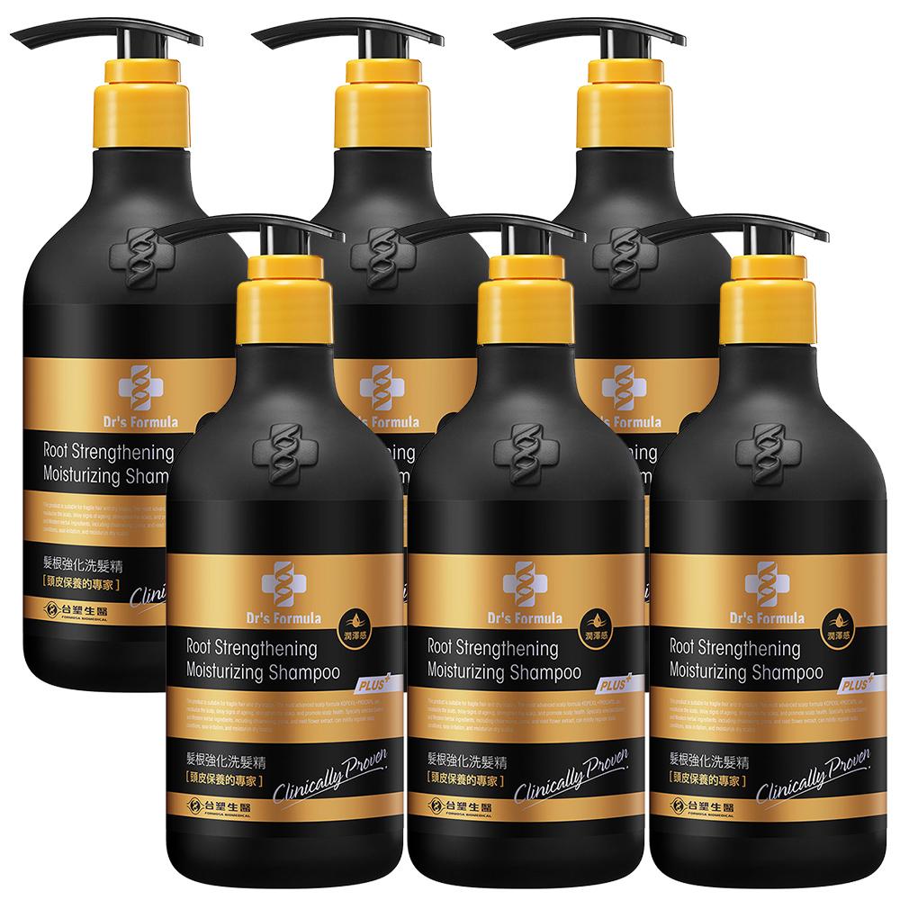 送小油你真好*1《台塑生醫》Dr's Formula髮根強化洗髮精-潤澤感(升級版)580g*6入