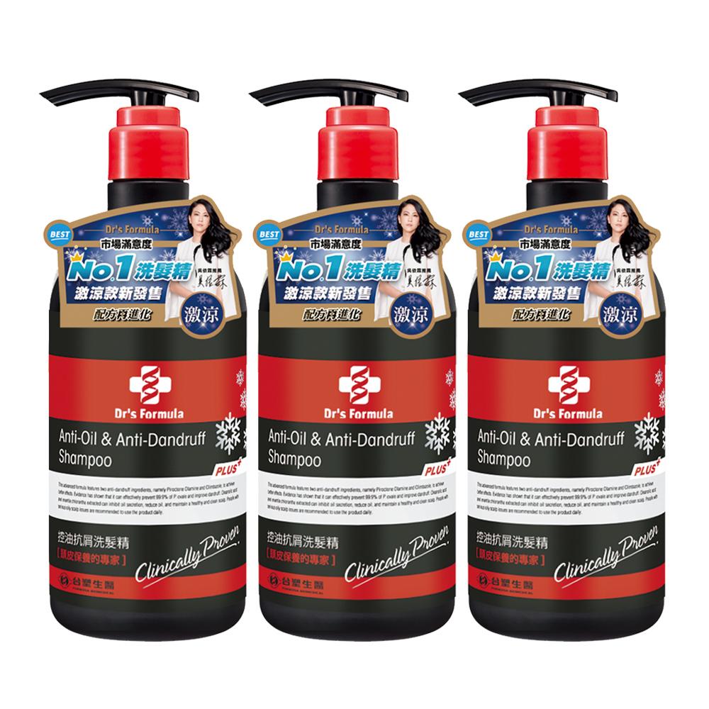 送旅行*5小包《台塑生醫》Dr's Formula控油抗屑洗髮精升級版(激涼款)580g*3入