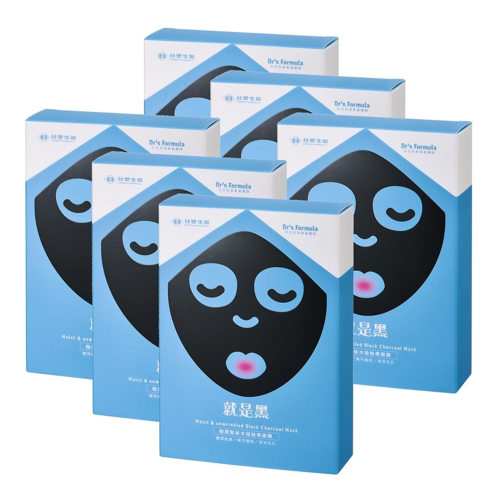 送黑面膜*1片《台塑生醫》Dr's Formula極潤緊俏水娃娃黑面膜(7片/盒)*6盒入