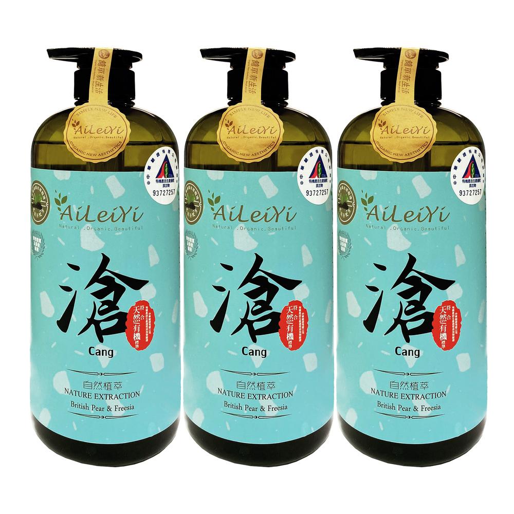 【周年慶送隨身瓶30mlx1】AiLeiYi洋甘菊修護洗髮精-滄/英國梨、小蒼蘭1000ml(3瓶/組)