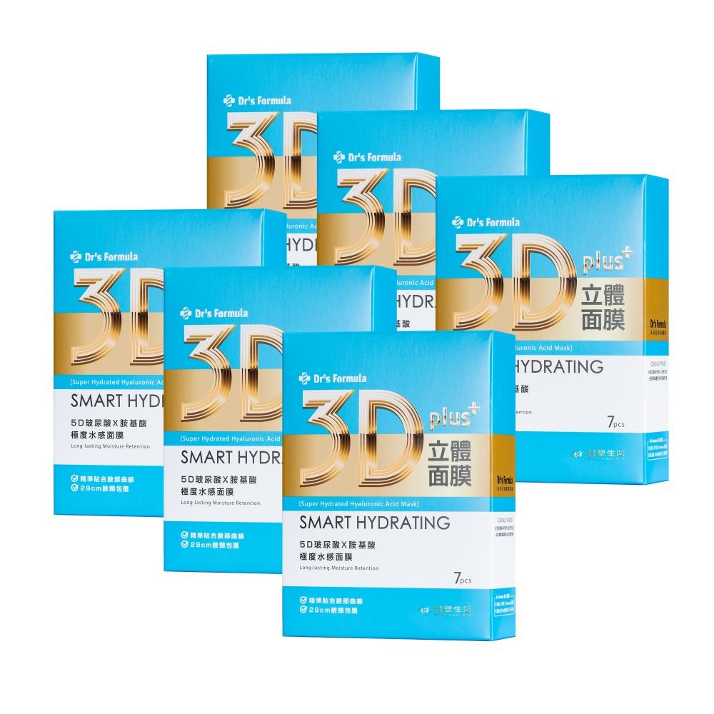 送黑面膜*1片《台塑生醫》Dr's Formula 3D立體極度水感面膜(7片/盒)*6盒入