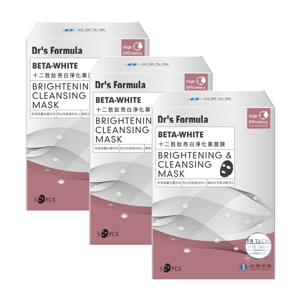 送黑面膜*1片《台塑生醫》Dr's Formula十二胜?亮白淨化黑面膜(5片/盒)*3盒入