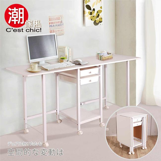 Idea x Concept雙開收納折疊桌(北歐白)