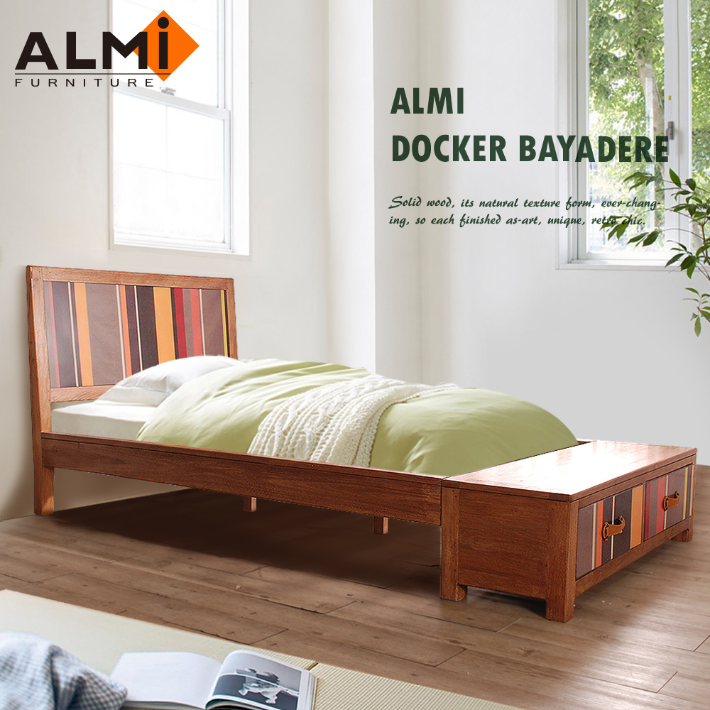 【ALMI】DOCKER BAYADERE-BED 109x192 雙抽單人床