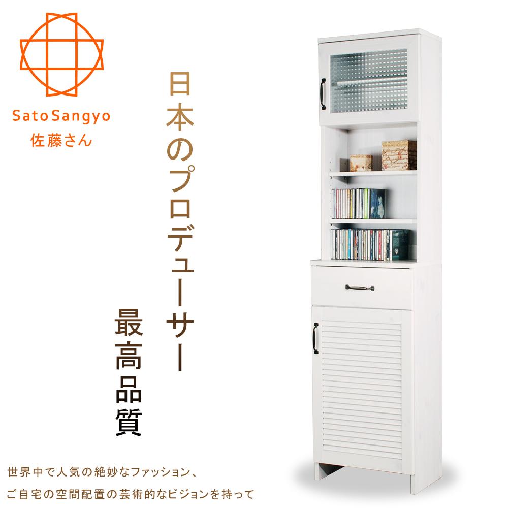 【Sato】DOLLY朵莉單抽雙門SMART置物櫃‧幅45cm