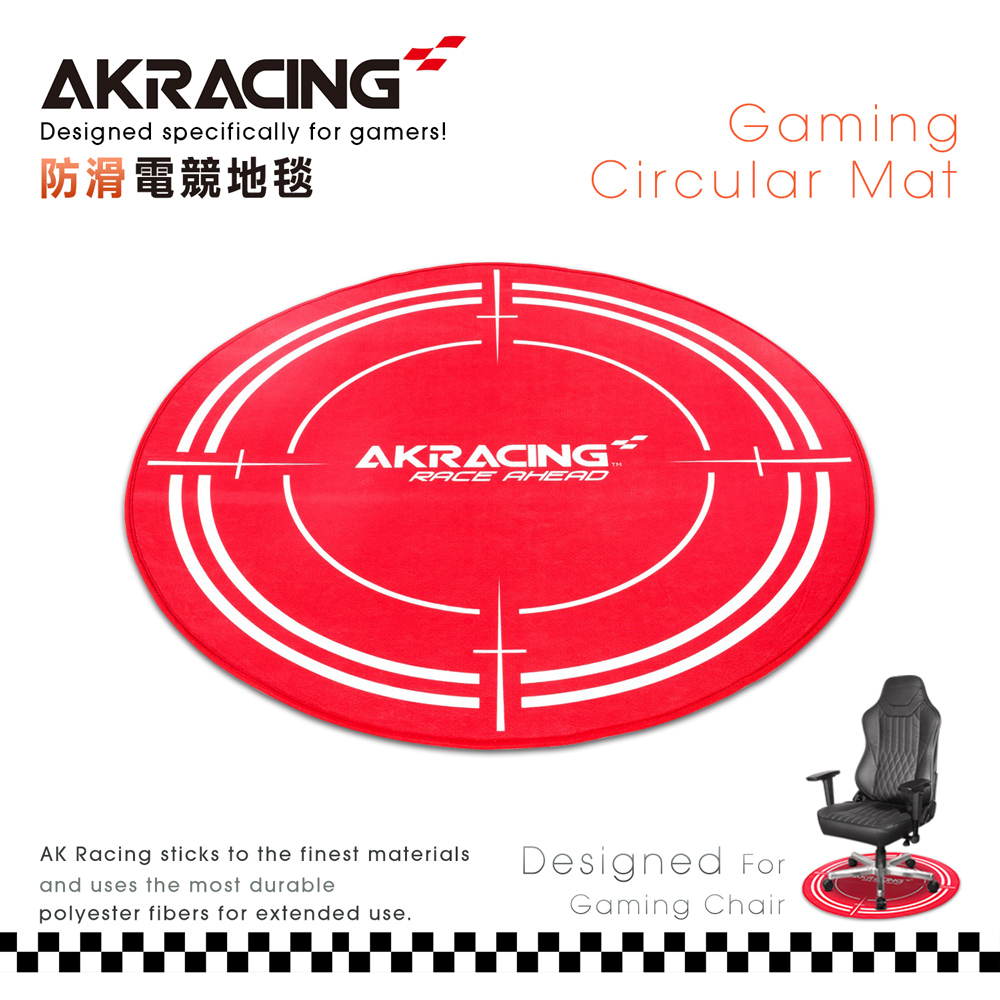 AKRACING超跑電競地毯-GT824 SNIPER-紅