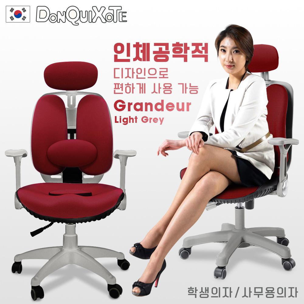 【DonQuiXoTe】韓國原裝Grandeur_white雙背透氣坐墊人體工學椅-紅
