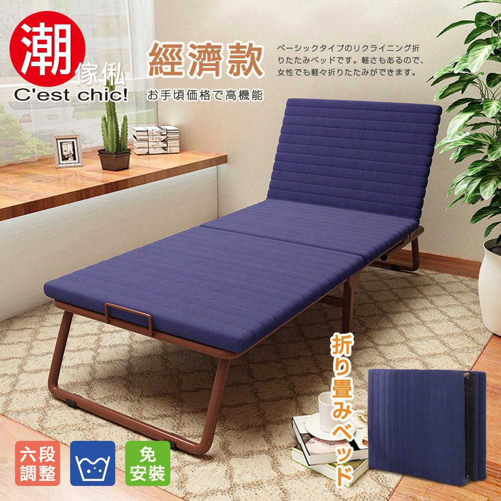 【C'est Chic】菊池3段收納折疊床(免安裝)
