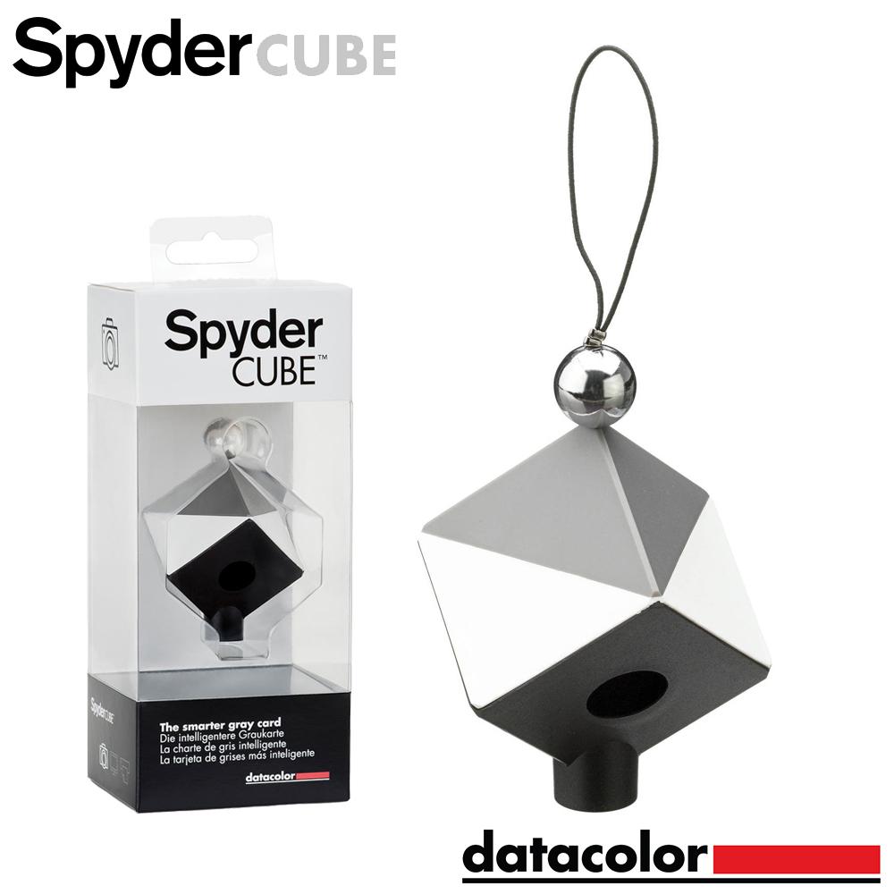 Datacolor Spyder Cube 立體灰卡 白平衡校準工具 公司貨 DT-SC200