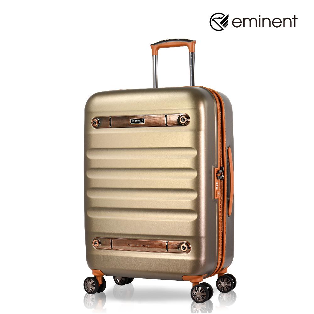 eminent 【時光旅者】防爆拉鍊飛機輪全PC行李箱 24吋<素金色>KG38