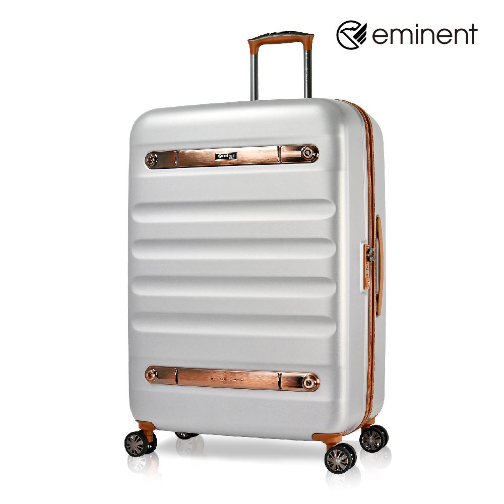 eminent 【時光旅者】防爆拉鍊飛機輪全PC行李箱 28吋<亮鋁色>KG38