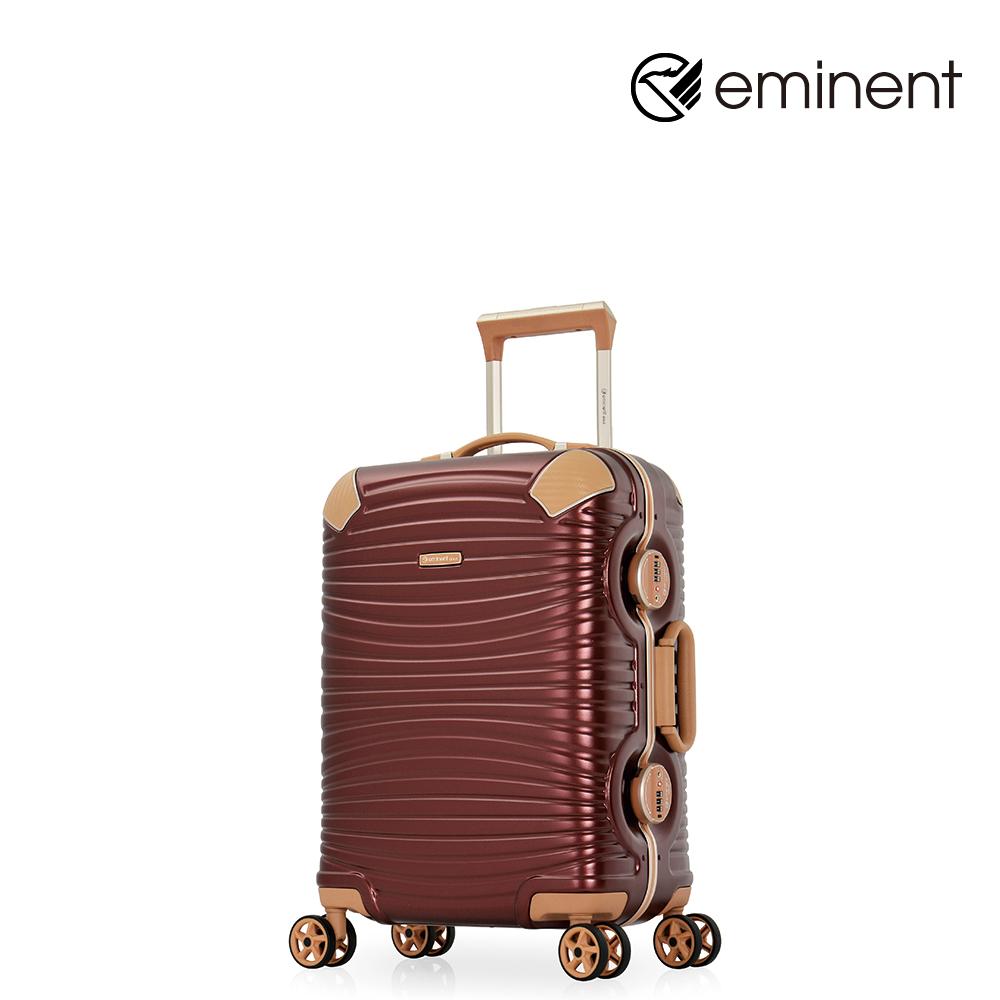 eminent【賈斯特】金點設計優雅品味PC行李箱 20吋<亮銀河紅>9R1