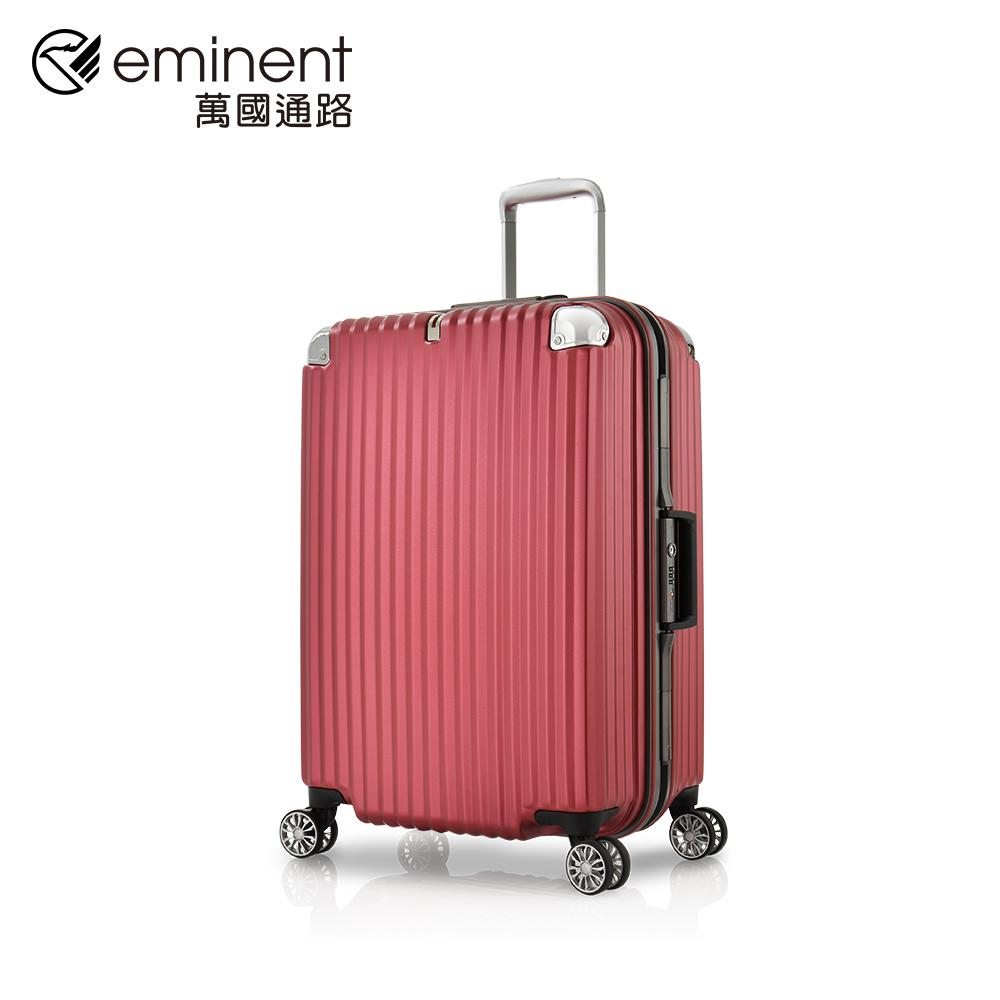 eminent 【赫爾曼】9Q8-25吋- PC鋁框箱 (山茶紅)
