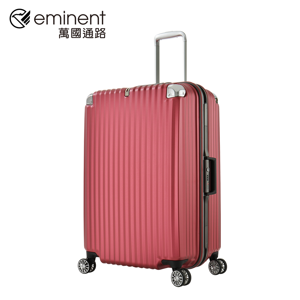 eminent 【赫爾曼】9Q8-28吋- PC鋁框箱 (山茶紅)