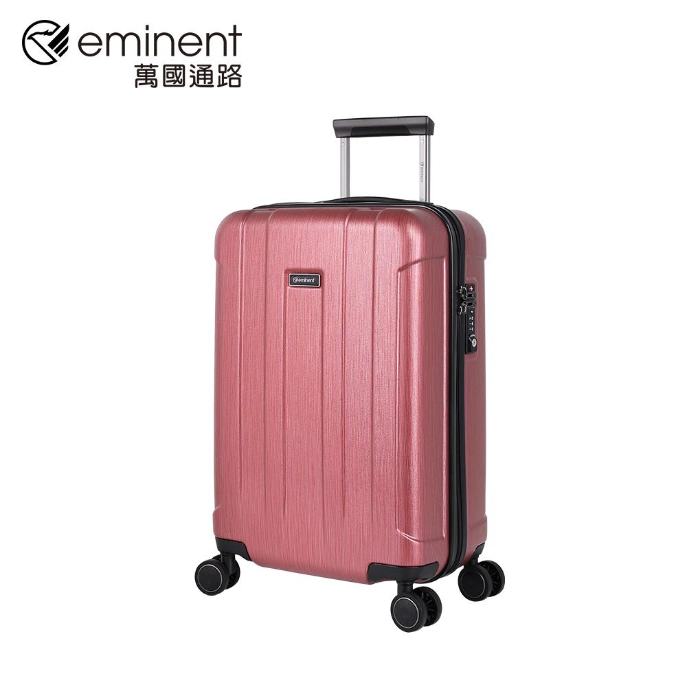 eminent 【諾維亞】KG95-20吋-PC行李箱 (紅色拉絲)
