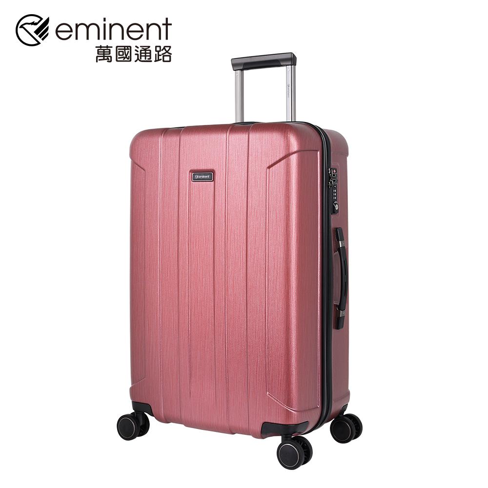 eminent 【諾維亞】KG95-25吋-PC行李箱 (紅色拉絲)