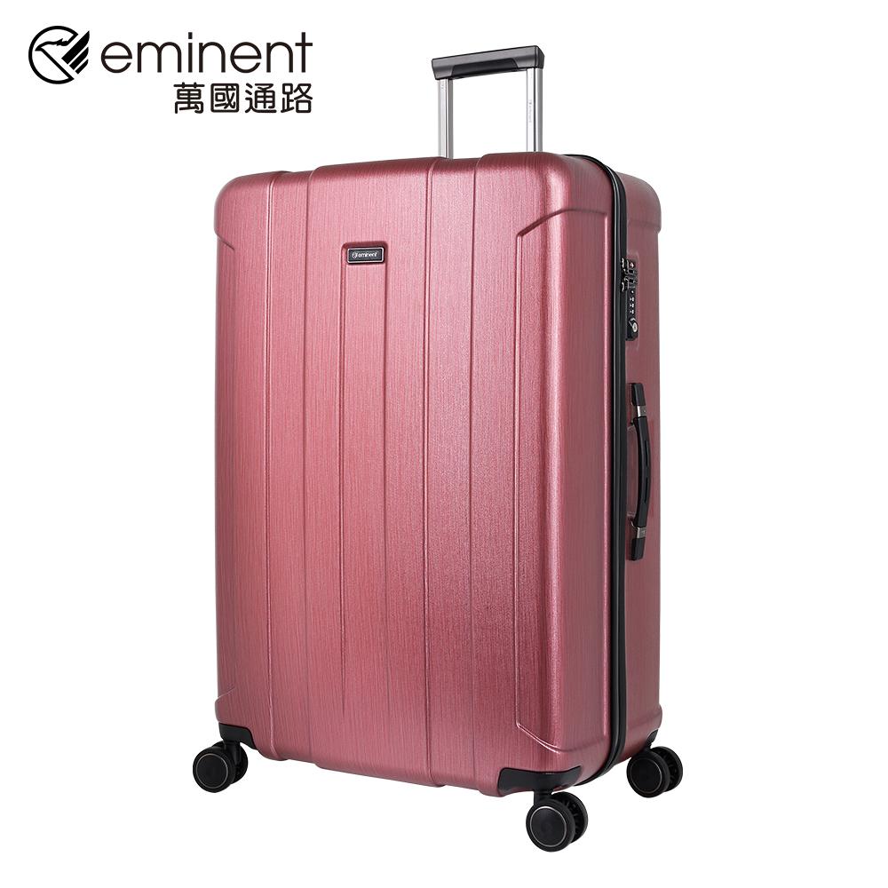 eminent 【諾維亞】KG95-29吋-PC行李箱 (紅色拉絲)