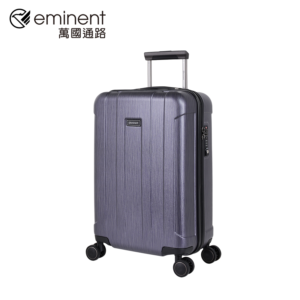 eminent 【諾維亞】KG95-20吋-PC行李箱 (藍色拉絲)