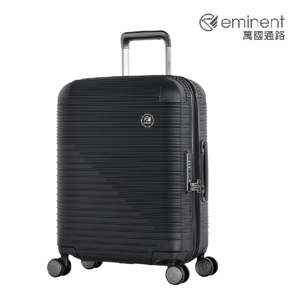 eminent【夏朵】極輕簡約設計TPO行李箱 20吋<黑>KJ31