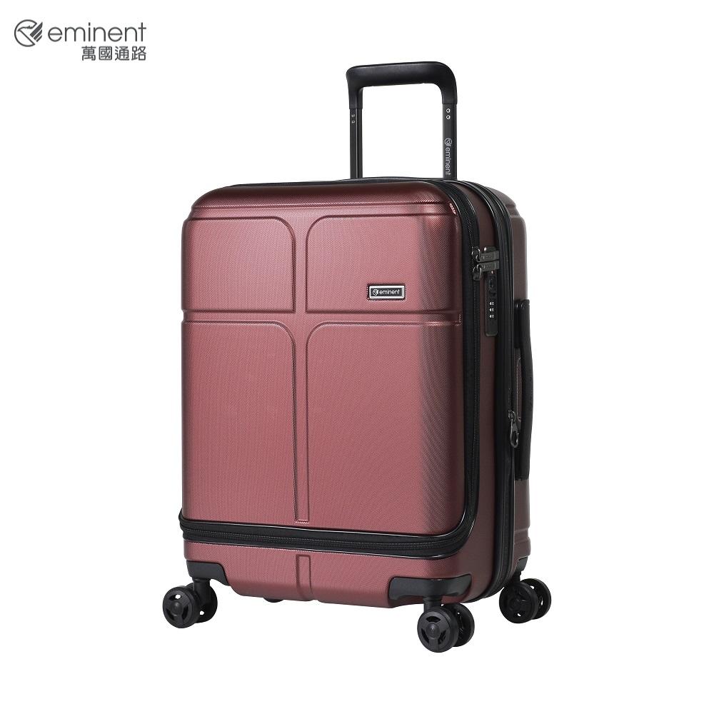 eminent【查恩斯】獨有前開設計PC行李箱 20吋<亮銀河紅>KJ10