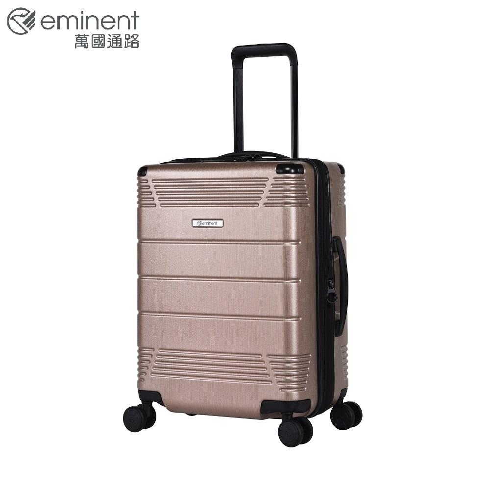 eminent【FUTURE】未來元素感設計PC行李箱 20吋<玫瑰金拉絲> KJ21
