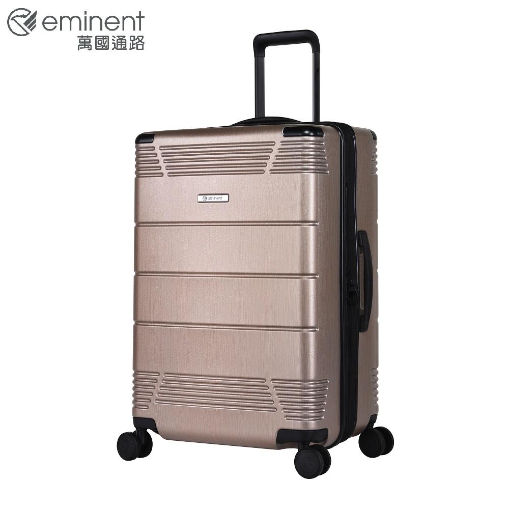 eminent【FUTURE】未來元素感設計PC行李箱 24吋<玫瑰金拉絲> KJ21