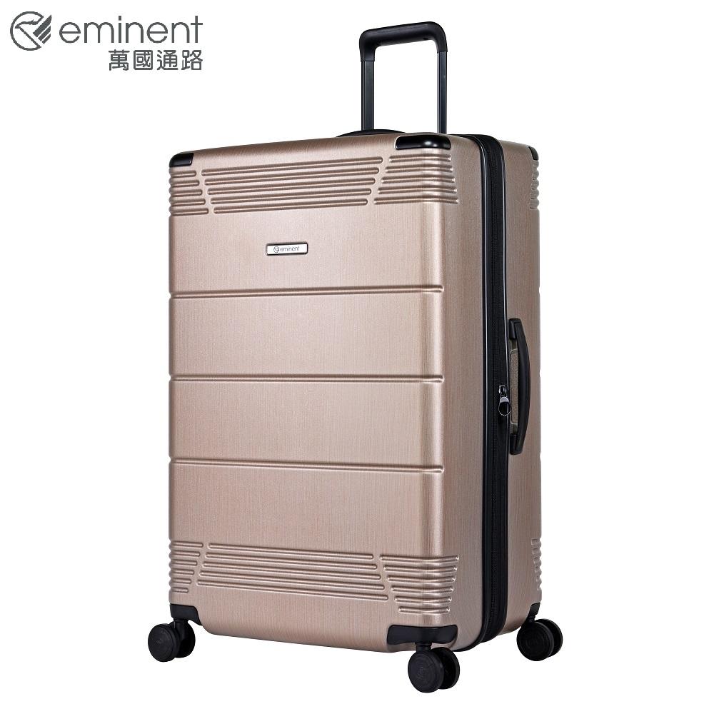 eminent【FUTURE】未來元素感設計PC行李箱 28吋<玫瑰金拉絲> KJ21