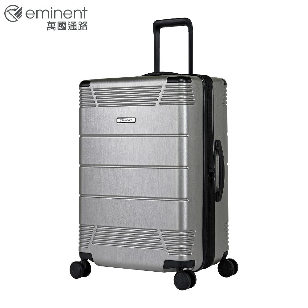 eminent【FUTURE】未來元素感設計PC行李箱 24吋<銀色拉絲> KJ21