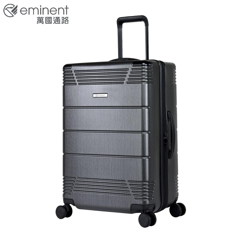 eminent【FUTURE】未來元素感設計PC行李箱 24吋<新炭灰> KJ21