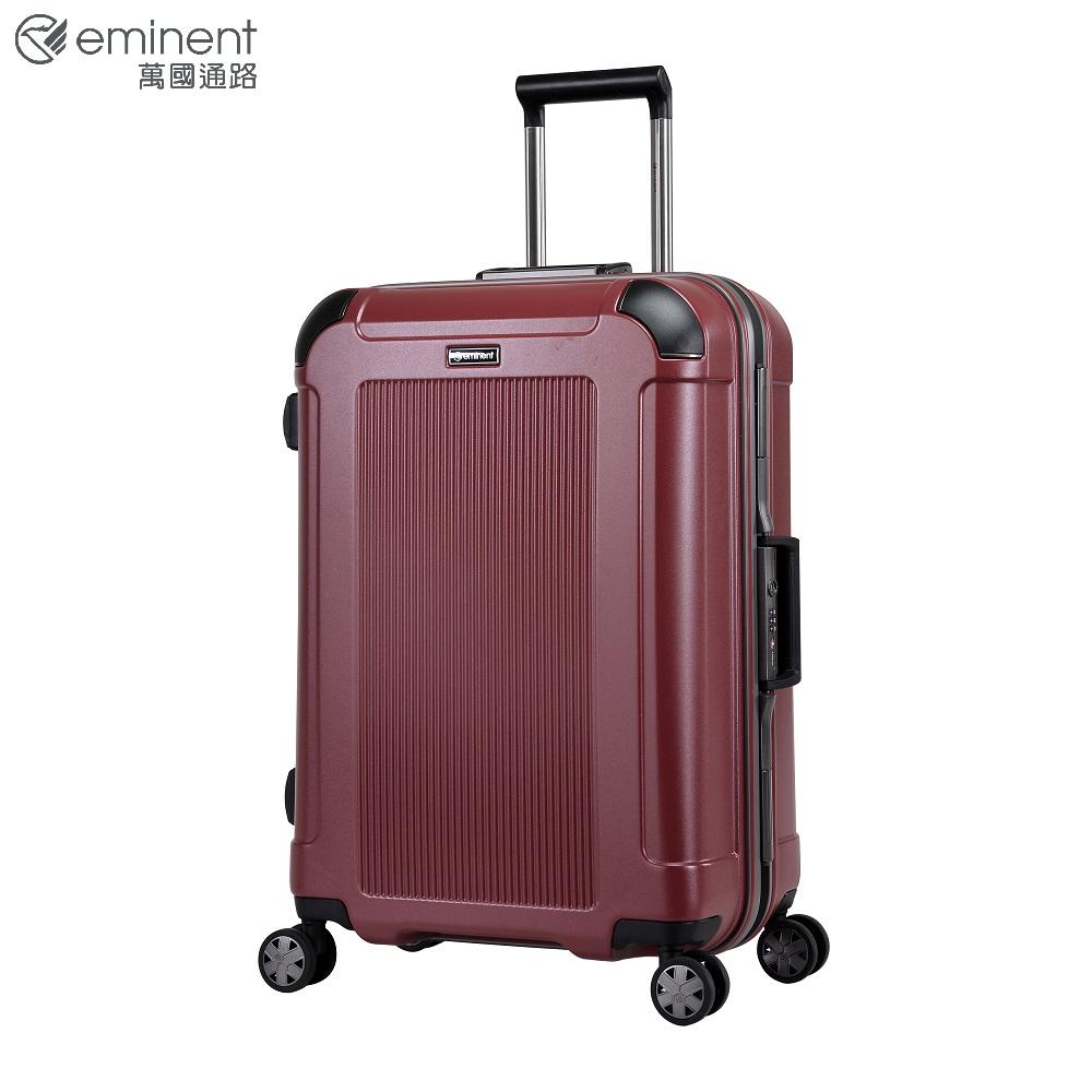 eminent【亞伯特】暗色調獨特壓紋設計PC鋁框行李箱 24吋<胭脂紅>9U4