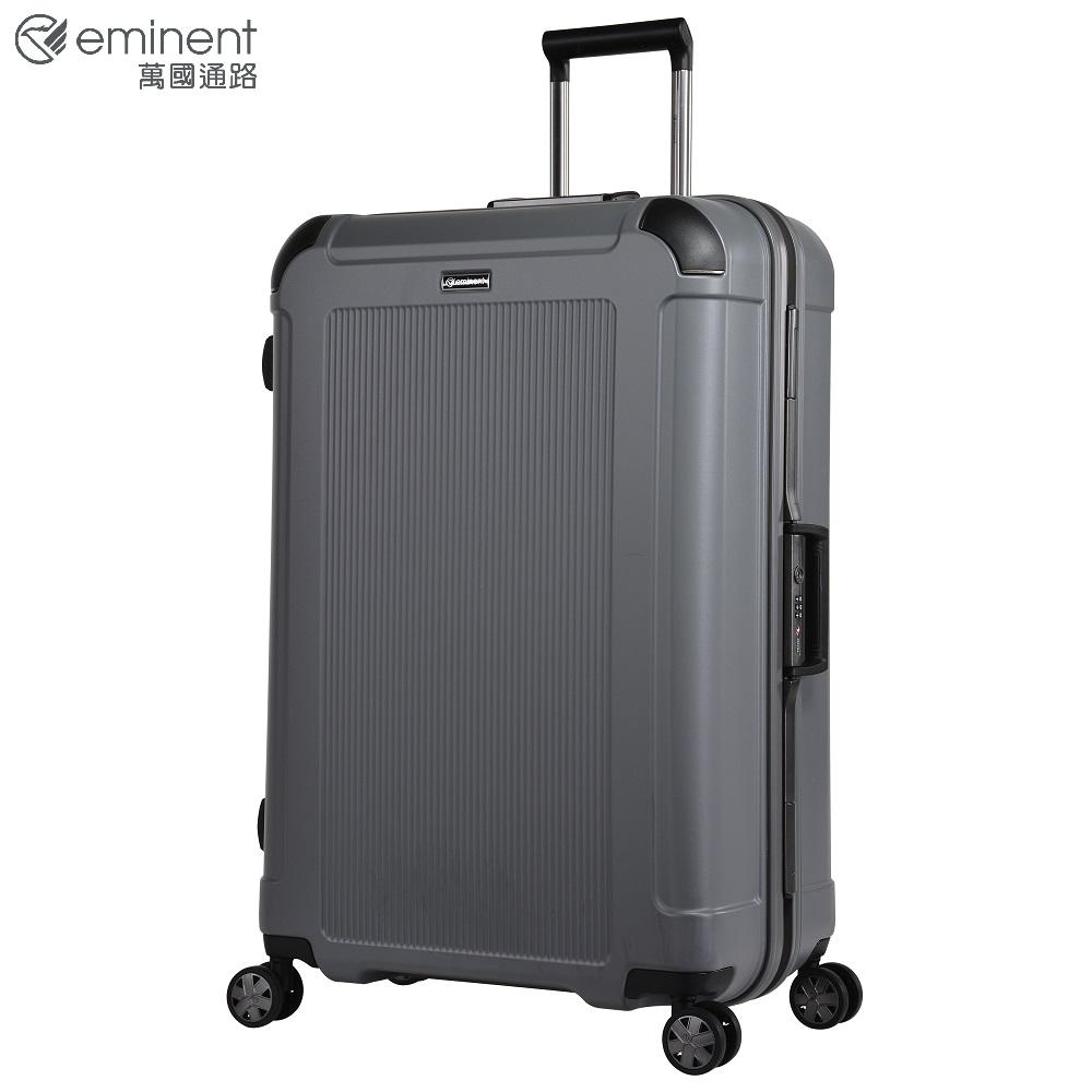 eminent【亞伯特】暗色調獨特壓紋設計PC鋁框行李箱 28吋<冷灰>9U4