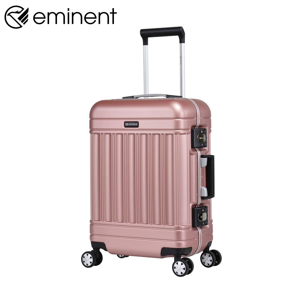 eminent【帕德嫩】希臘文藝設計PC行李箱 細鋁框箱 20吋(水洗粉) 9U1