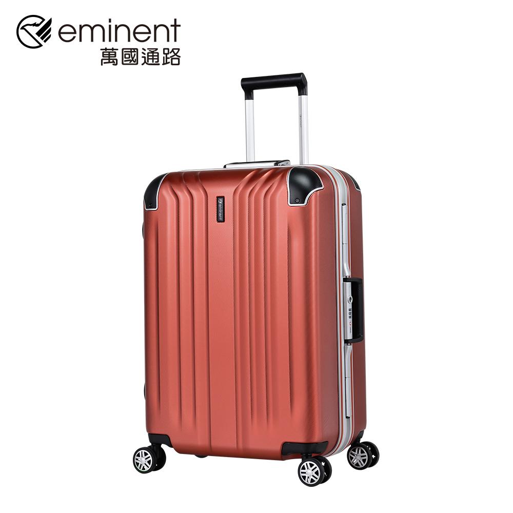 eminent 【亞岱爾】9U8-24吋- PC鋁框箱 (新橘紅)