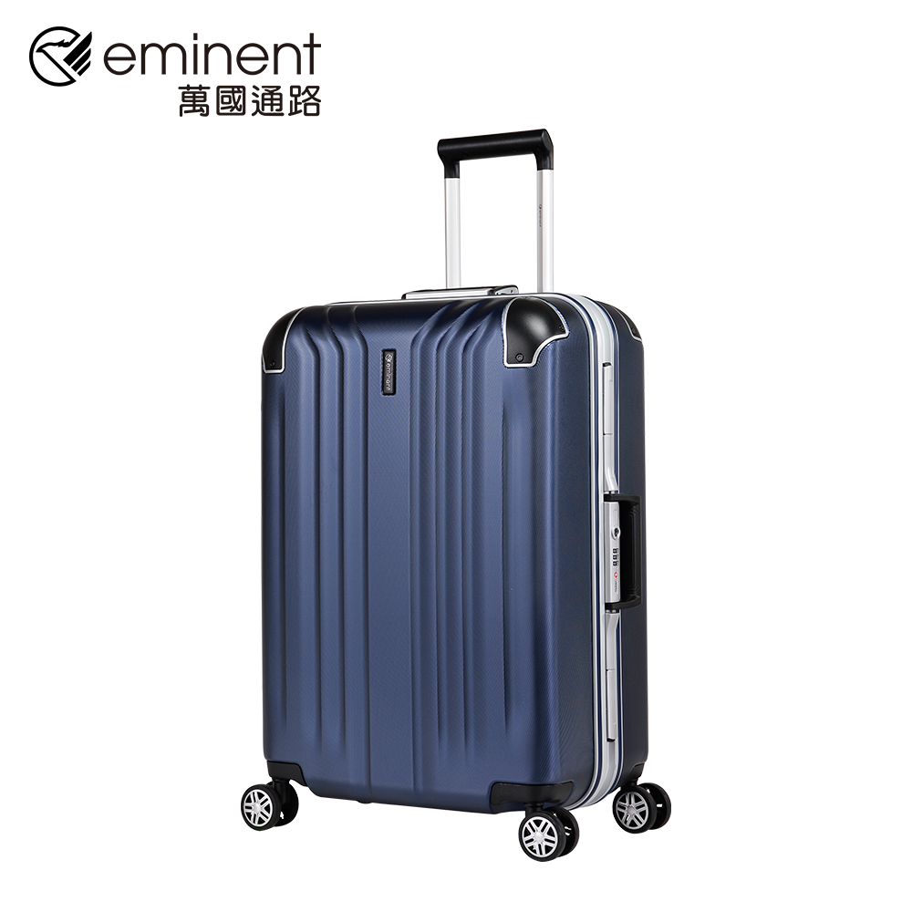eminent 【亞岱爾】9U8-24吋- PC鋁框箱 (新品藍)