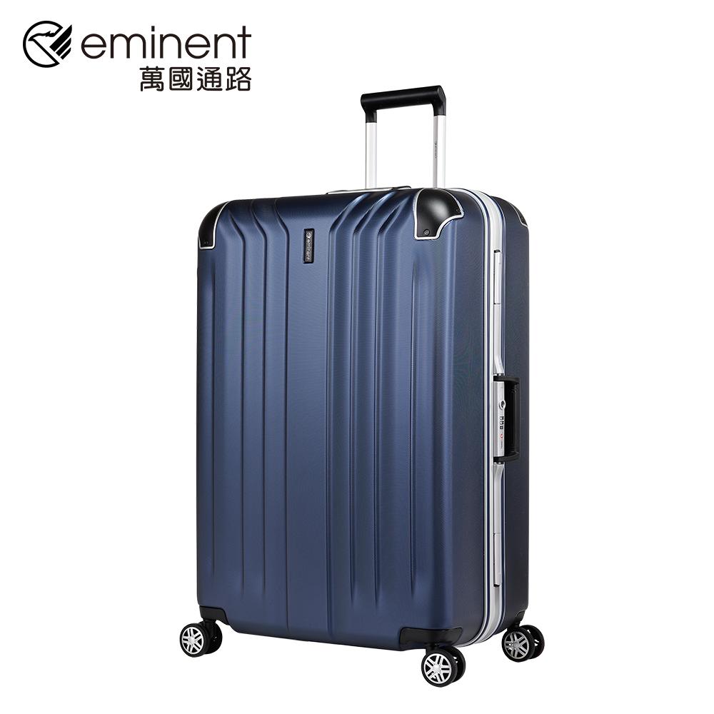 eminent 【亞岱爾】9U8-28吋- PC鋁框箱 (新品藍)
