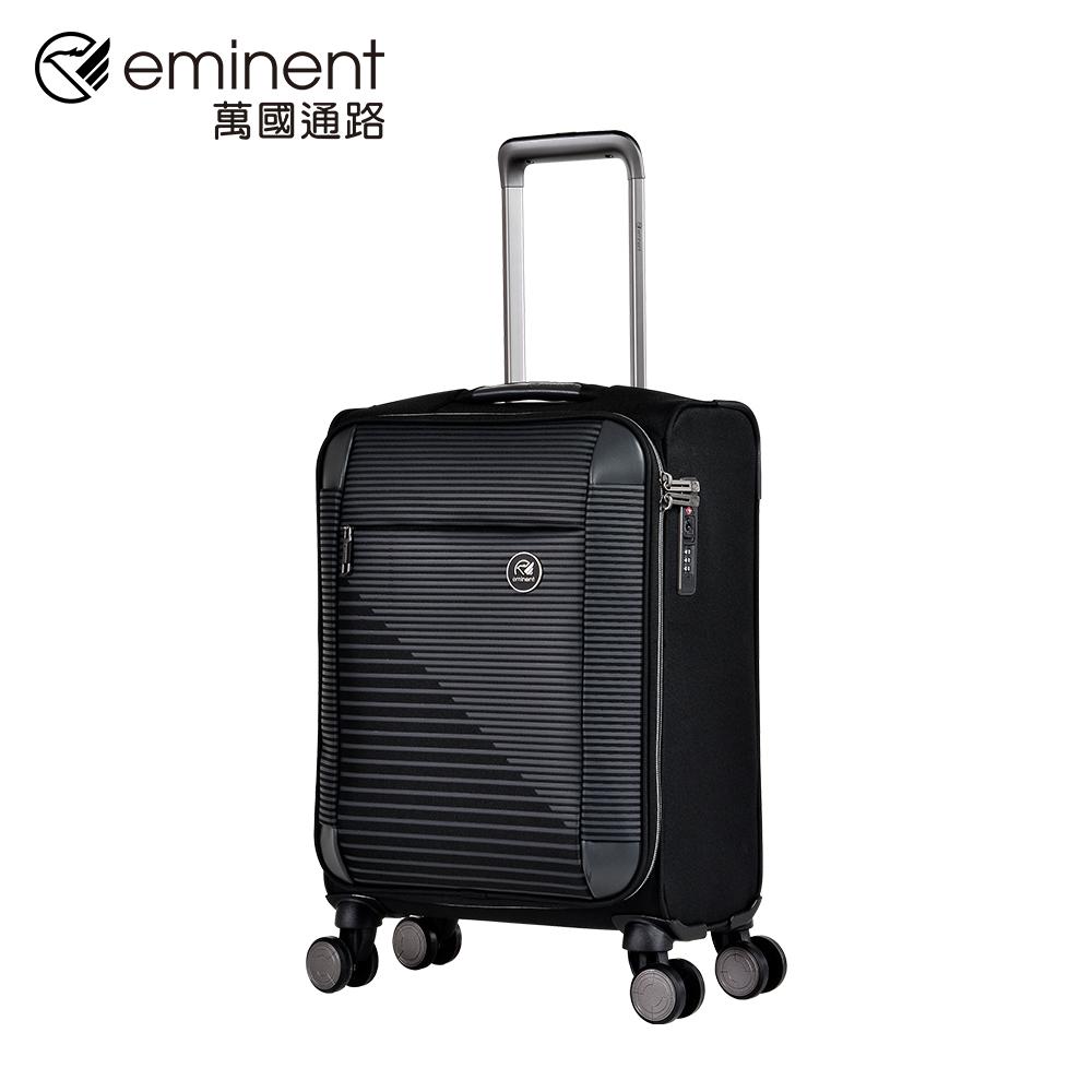 eminent 【SHADOW】S1130-20吋-商務行李箱 (黑色)