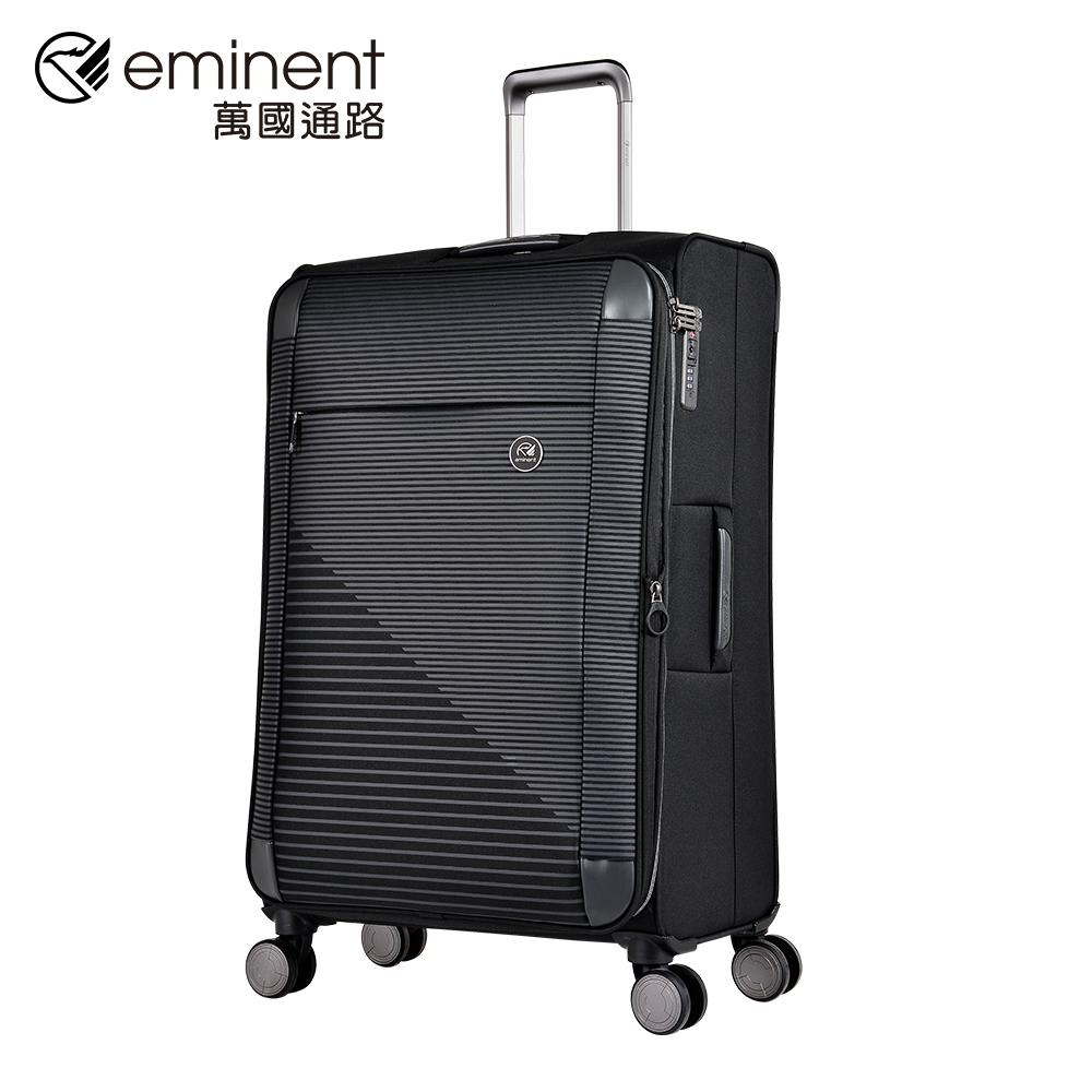 eminent 【SHADOW】S1130-28吋-商務行李箱 (黑色)