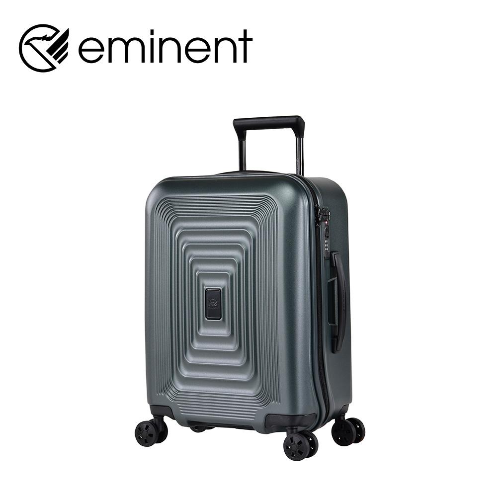 eminent【Twilight】PC行李箱 20吋<夜幕綠> KK09