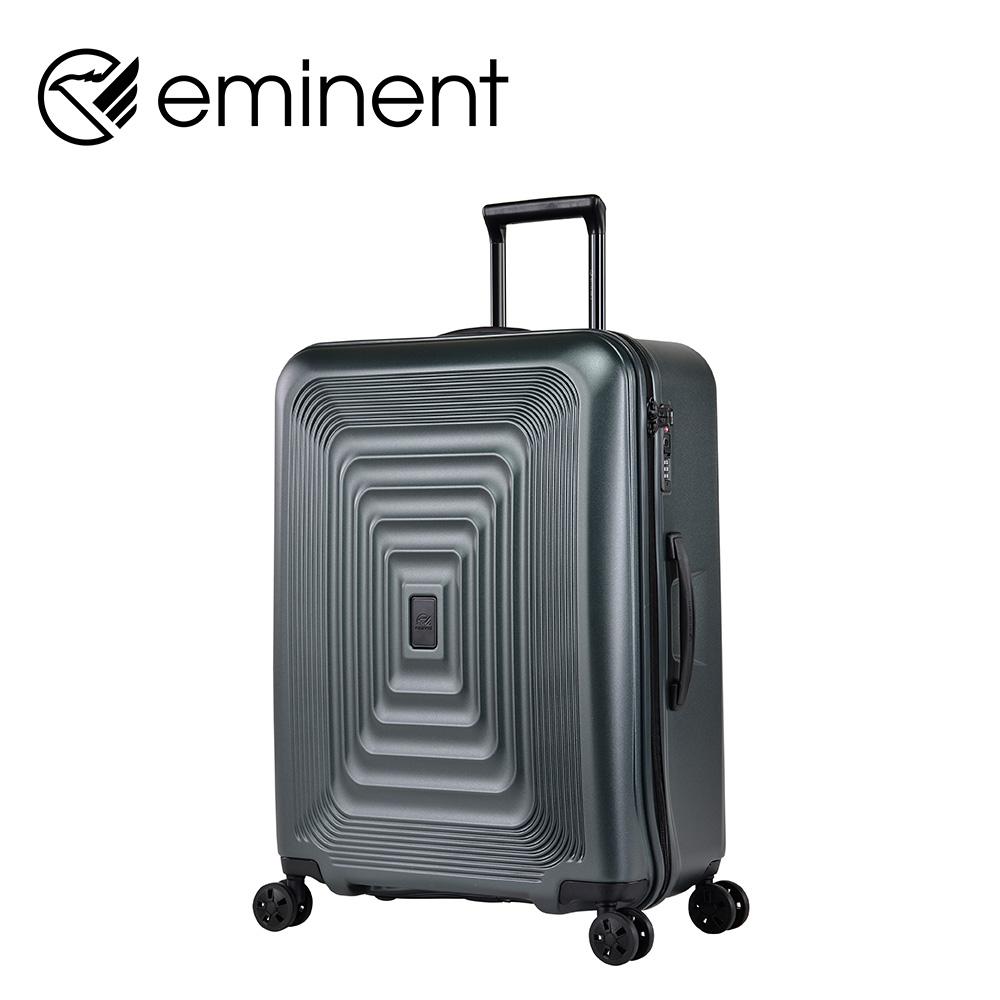 eminent【Twilight】PC行李箱 27吋<夜幕綠> KK09