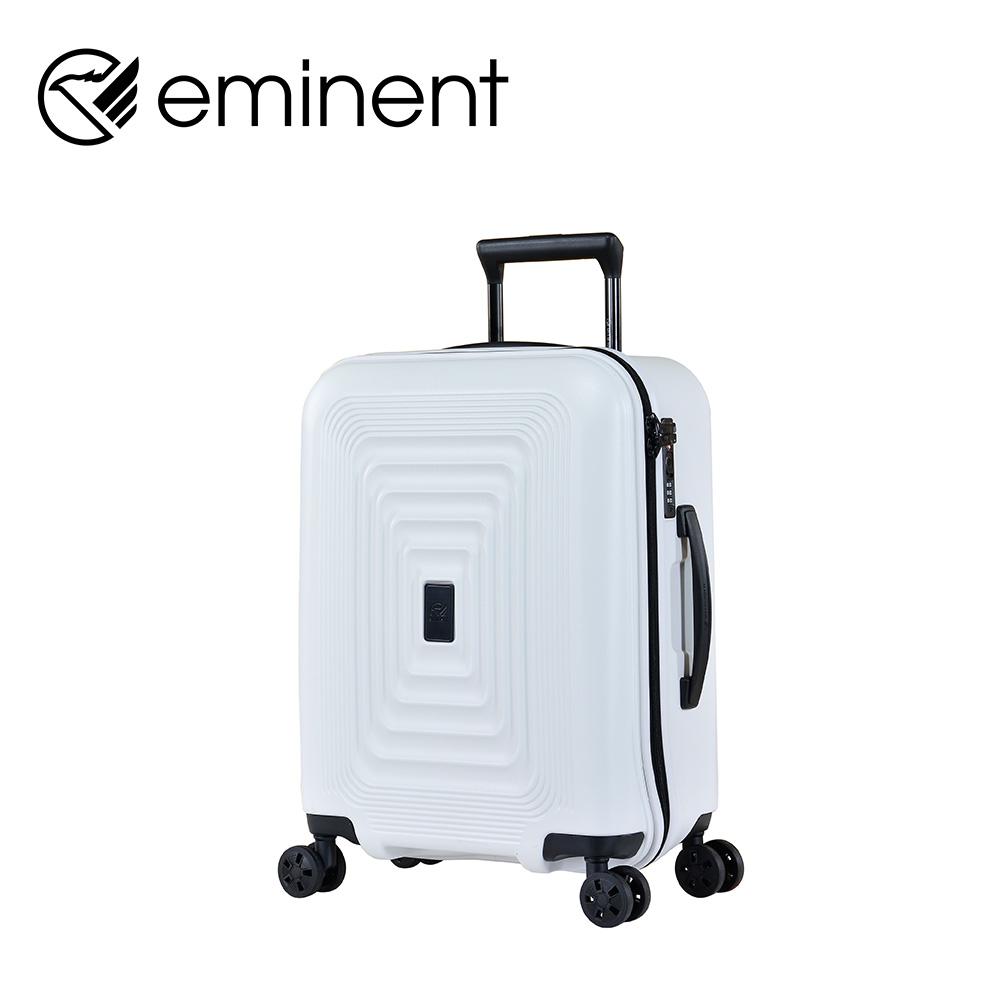 eminent【Twilight】PC行李箱 20吋<白色> KK09