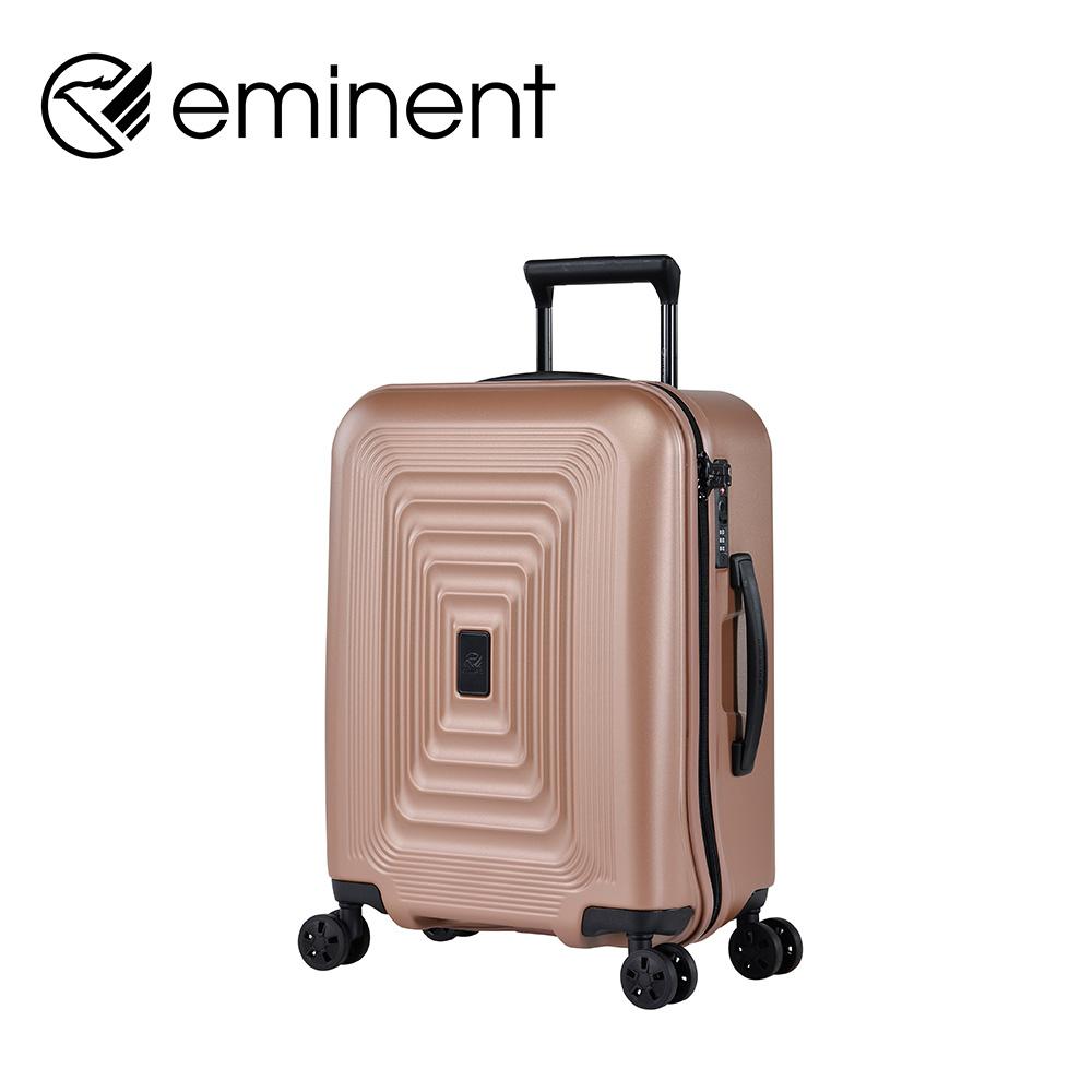 eminent【Twilight】PC行李箱 20吋<蕉糖奶茶> KK09