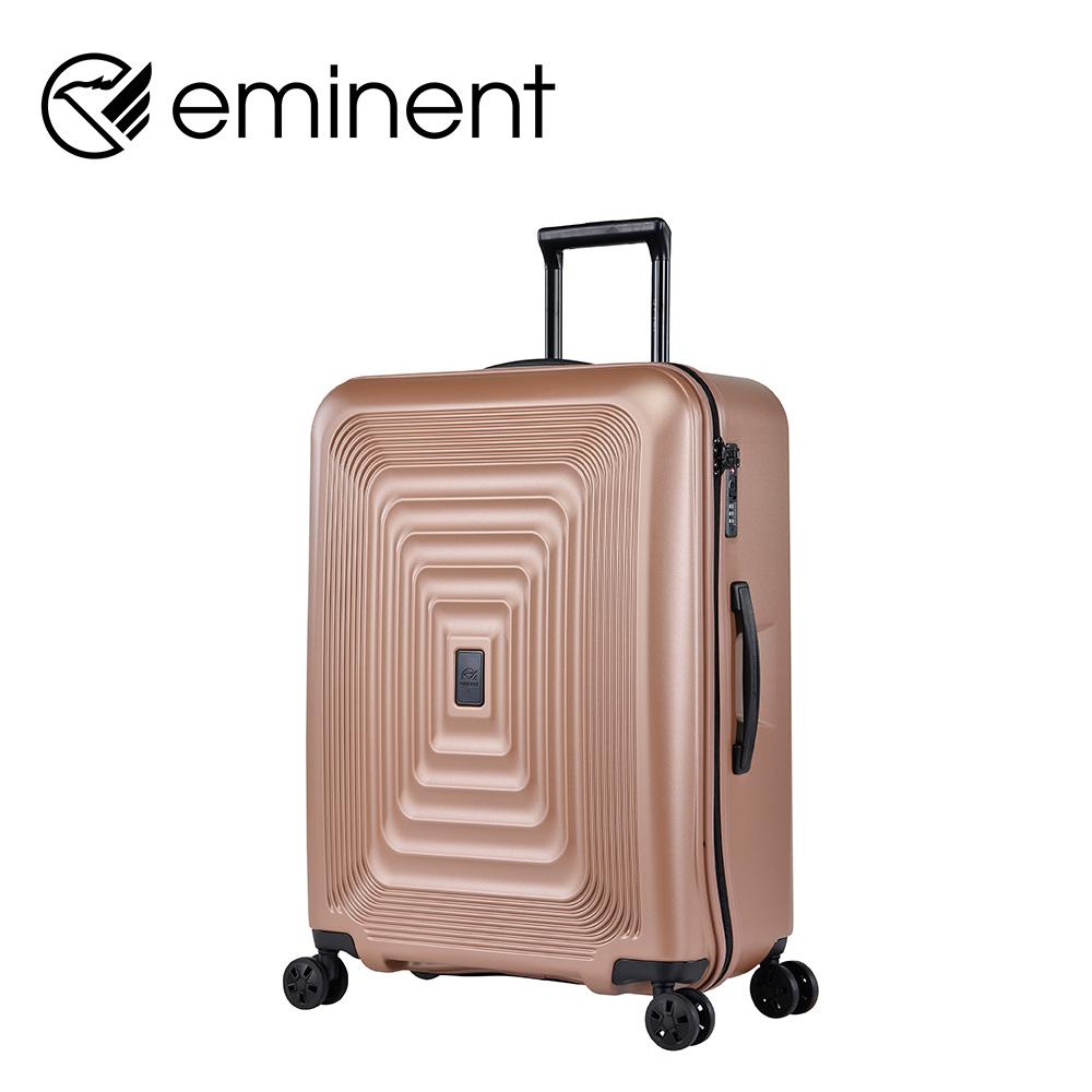 eminent【Twilight】PC行李箱 27吋<蕉糖奶茶> KK09