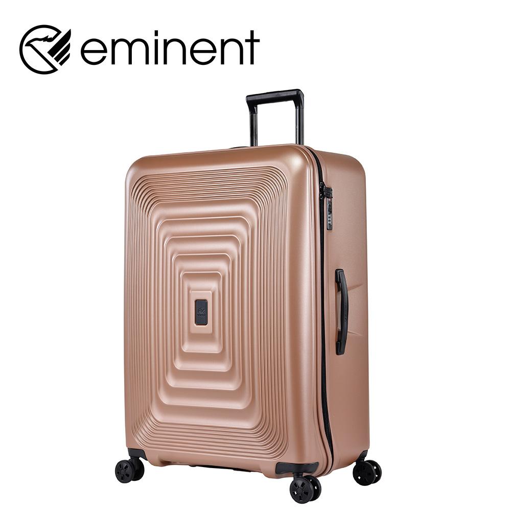 eminent【Twilight】PC行李箱 31吋<蕉糖奶茶> KK09