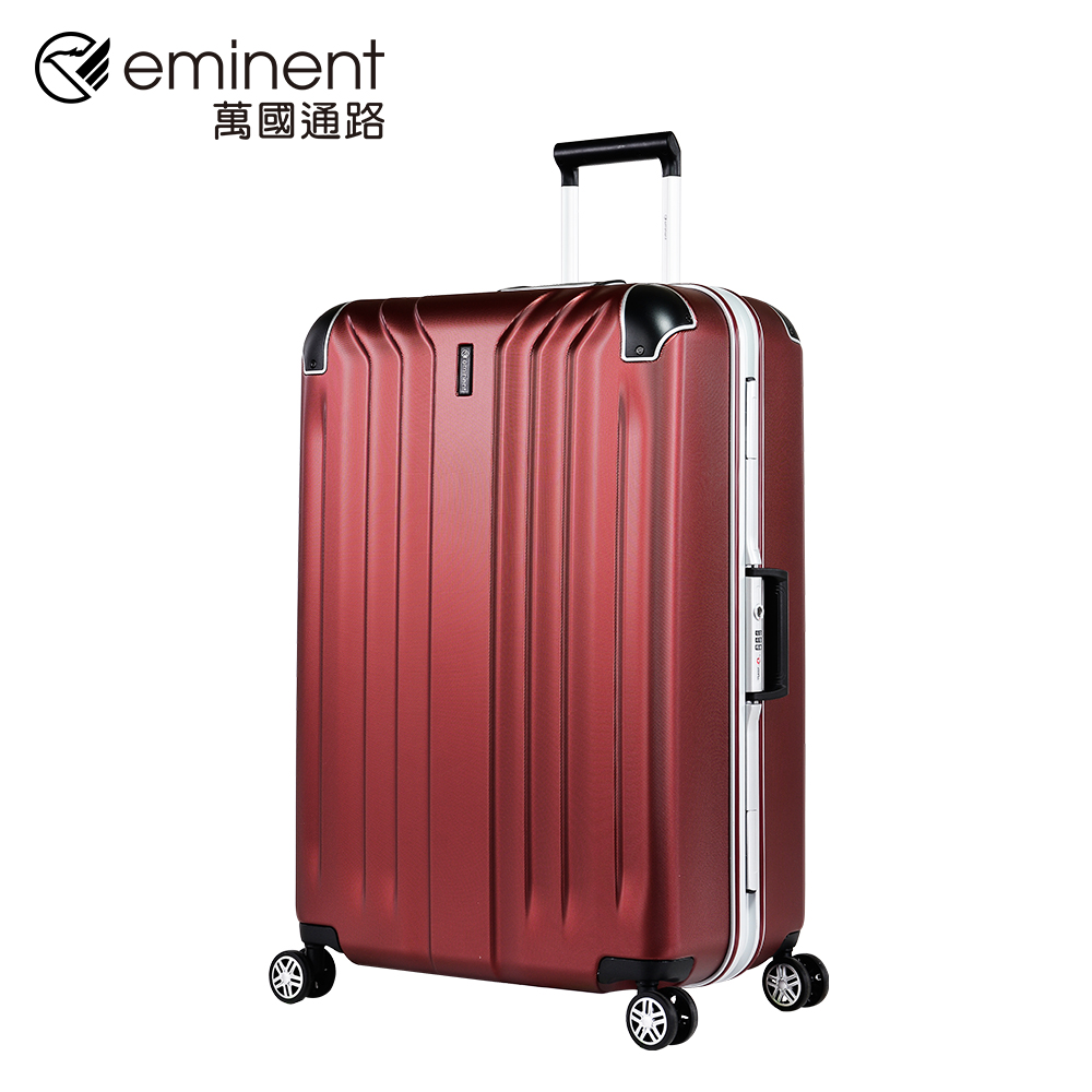 eminent 【亞岱爾】9U8-28吋- PC鋁框箱 (亮銀河紅)