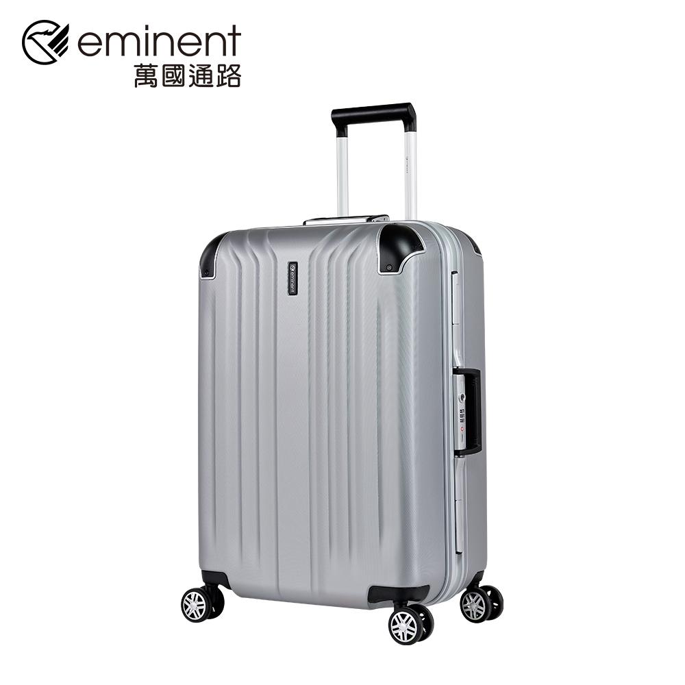 eminent 【亞岱爾】9U8-24吋- PC鋁框箱 (亮鋁色)