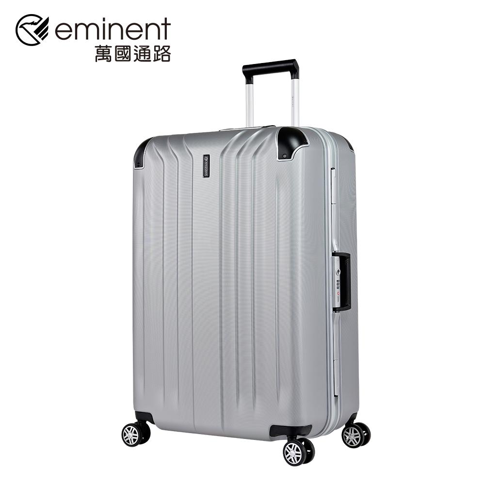 eminent 【亞岱爾】9U8-28吋- PC鋁框箱 (亮鋁色)