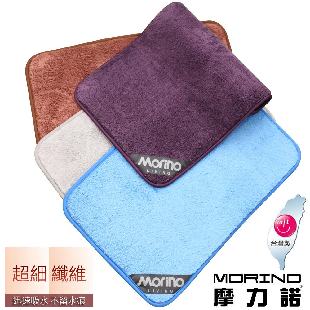 【MORINO摩力諾】抗菌防霉止滑踏墊浴墊